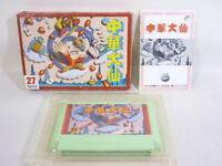 CHUKA TAISEN Item REF/bcb Famicom Nintendo Taito Japan Game fc
