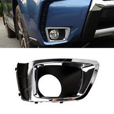 RH Chrome Fog Light Cover Trim Bezel For Subaru Forester 2.0XT 14 15 #57731SG080