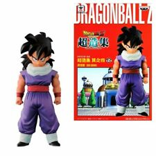 "Dragon Ball Z DFX Chozousyu Son Gohan Statue Series 4 4"" Figure Banpresto New"
