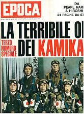 EPOCA N. 779 29 AGOSTO 1965 LUDMILLA TCHERINA CALCIO NAPOLI OMAR SIVORI ALTAFINI