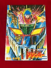 Mazinger Z Ultimate Lmtd Deluxe Box Set Complete Original Series Ultra Rare Oop