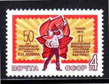 RUSSIA #3973  PIONEER BUGLER    MINT  VF NH  O.G