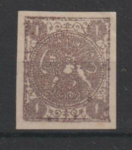 Persia: 1868, 1 shahis dull violet. SG1