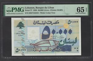 Lebanon 50000 Lira 8-10-1999 P77 Uncirculated Grade 65