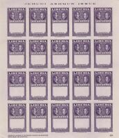 Liberia 1952 Imperf Error Mint Never Hinged Stamps Sheet Ref 35936