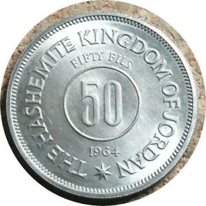 elf Jordan 50 Fils AH 1383 AD 1964