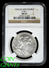 1924 Russia Rouble USSR NGC MS 65 GEM BU UNC Silver Coin CCCP Y#90.1 Stalin 1R