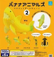 Banana animals mascot ball chain 2 [all 6 types set (full comp)]