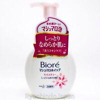 Biore Facial Cleanser Marshmallow Whip Moisture 150mL