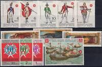 1971 SMOM Annata Completa 12 v. nuova MNH**