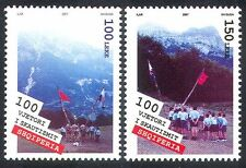 ALBANIA 2007 EUROPA/Scout/Scout/MONTAGNE 2 V Set (n35450)