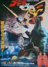 GODZILLA VS MOTHRA Japanese B2 movie poster 1992 NM
