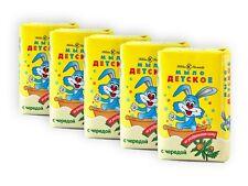 1,89 EUR / 100g Kinderseife mit Zweizahn Extrakt Мыло детское с чередой 5 x 90 g