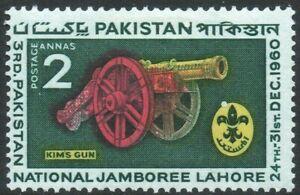 Pakistan 1960 QEII Scout Jamboree 12 Annas mint stamp LMM