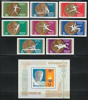 Hungary 1969 MNH Mi 2477-2484+Block 69 Sc 1950-1958 1968 Olympic Games,Mexico **