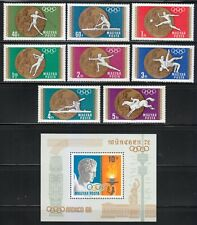 Hungary 1969 MNH Mi 2477-2484+Block 69 Sc 1950-1958 1968 Olympic Games,Mexico **