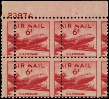 C39, Misperforated ERROR Plate Block of Four Airmail Stamps MNH - Stuart Katz