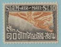 THAILAND SIAM C11 MINT NEVER HINGED OG ** NO FAULTS EXTRA FINE !