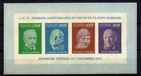 14511) Gabon 1970 MNH New S/S Claude Dornier