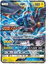 PreOrder Pokemon PROMO 238/SM-P Zekrom GX RR 迅雷スパーク SM7a apanese