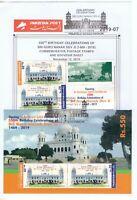 2019 Pakistan / Sikh STAMPS & SHEET Baba Guru Nanak 550 anniversary information