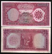 IRAQ 5 IRAQI DINARS P54A 1959 W/O SECURITY THREAD AUNC RARE CURRENCY MONEY NOTE