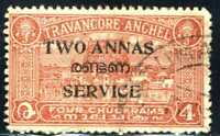 1949 India🎡 Travancore State Official  Service on 2a on 4ch SC#O5j A17 USED