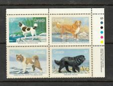 Canada Stamps 1988 Dogs found in Canada Complete Set MNH