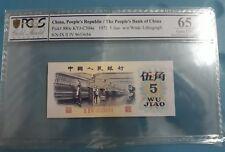 1972 China 5 Jiao PCGS65 OPQ <P-880c> GEM UNC