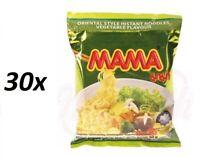 30x 60g Instantnudelsuppe Nudeln mit Gemüsegeschmack Полуготовая китайская лапша