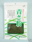 Dried Green Laver AONORI 25g Aosako Seaweed Takoyaki Okonomiyaki Japanese Foods
