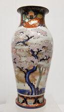Antique Japanese Arita Fukagawa Floral Decorated Prunus Signed Wysteria Vase