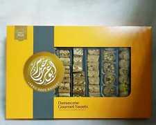 700 g arabes Baklawa Puff avec pistaches et écrous baclava de Syrie