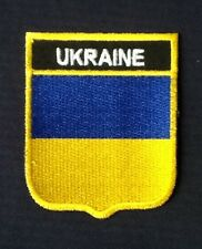 UKRAINE UKRAINIAN NATIONAL COUNTRY FLAG BADGE IRON SEW ON PATCH CREST EURO