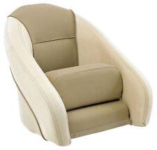 """Bootssitz Romeo """"Flip Up"""" Steuerstuhl zweifarbig beige Schalenform Sportlich"""