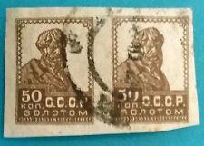 Russia 1923-26 Russian Gold Standart MNGFU No WMK imperf.block of 2  R#0033122