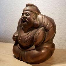 Japanese Antique Lucky God: Ebisu Holding Lucky Koi Fish – Heavy Statue
