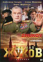 (DVD NTSC) Marshal Zhukov (Жуков) TV SERIES .Language:Russian.Subtitles:English