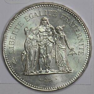 France 1975 50 Francs BU 100031 *SFCOIN