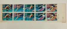 Scott #2619 1992 Olympic Stamps 29c Block Of 10 MNH