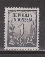 Indonesia 72 MNH PF Cijfer 1951 : NU VEEL MEER INDONESIE