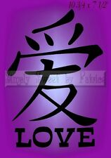 LOVE Chinese Word Vinyl Wall Saying Lettering Quote Decoration Decal Sign Craft
