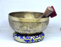 8.5 inches Mantra carved  Tibetan singing bowl-Handmade singing bowl-Nepal,yoga