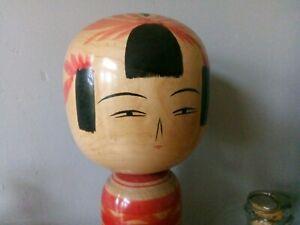 Japanese KOKESHI Doll (Yamagata style), 30cm tall, Signed Eizou Kobayashi, RARE