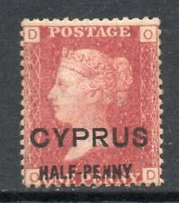 Cyprus 1881 QV ½d on 1d plate 218 SG 9 unused CV £90