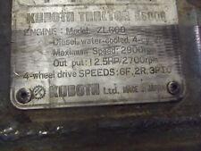 Kubota B6000 Diesel Front Wheel Assist Drive Shaft 4x4