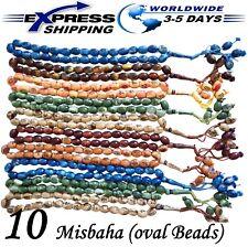 Lot 10 Tasbih Prayer 33 Worry Oval Beads Misbaha Muslim Islamic Allah & Mohammed