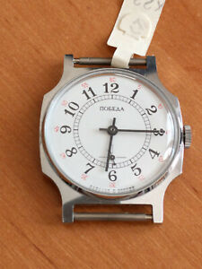 nos watches from old stocks with documents for the ZIM vintage watch of the