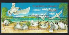 2004 Red Tailed Tropic Birds Mini Sheet Complete MUH/MNH