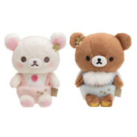Korilakkuma & Chairoi Koguma Angel Plush Stuffed Doll Rilakkuma Store Set of 2